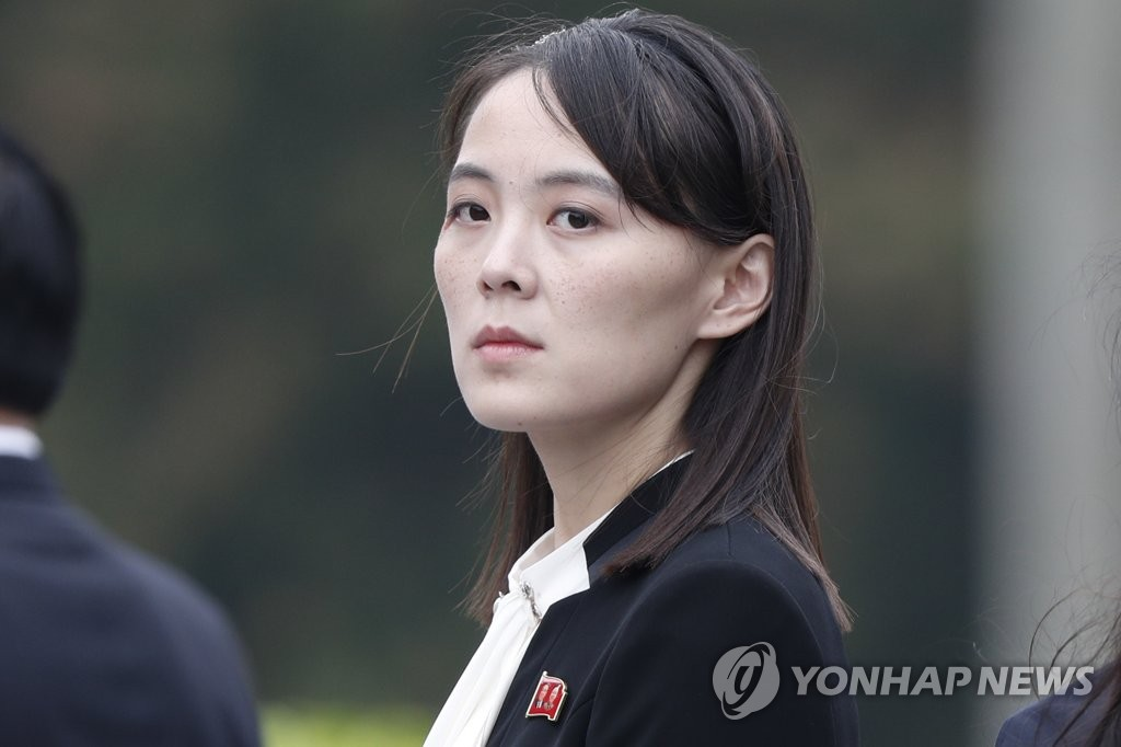 """Kim Yo-jong, North Korean leader Kim Jong-un's sister and currently vice department director of the ruling Workers' Party's Central Committee, is pictured as she visits Ho Chi Minh mausoleum in Hanoi, in this file photo dated March 2, 2019. On Aug. 10, 2021, Kim slammed South Korea and the United States for going ahead with joint military exercises, accusing Washington of using dialogue offers to conceal its aggressive intentions and expressing deep regret over Seoul's """"perfidious behavior."""" (Yonhap)"""