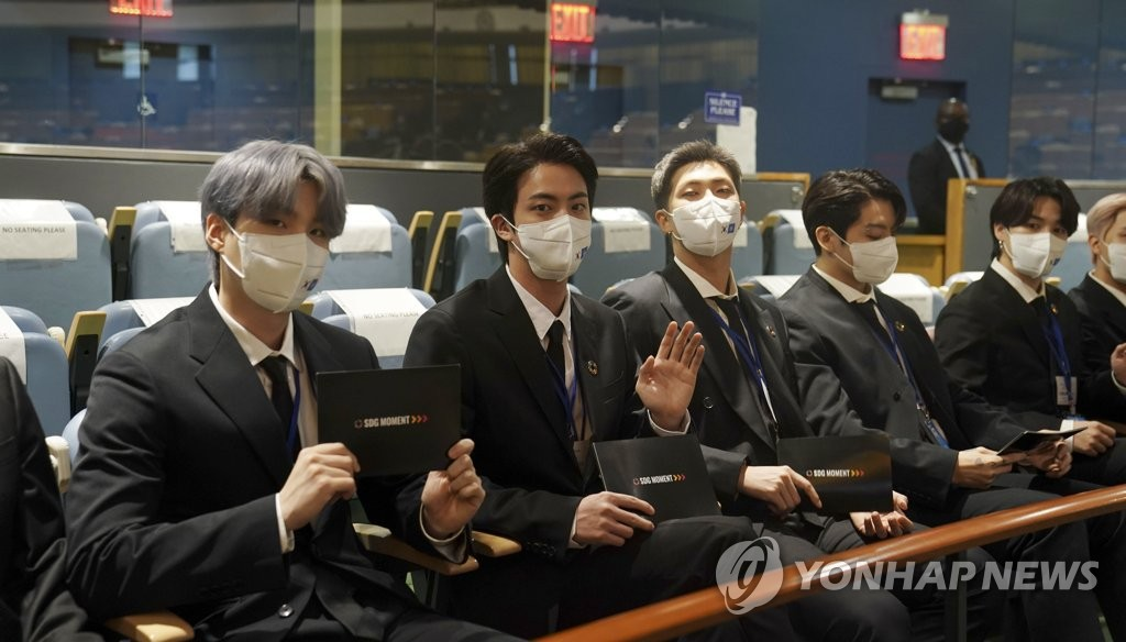 This photo shows BTS at the U.N. General Assembly Hall at U.N. headquarters in New York on Sept. 20, 2021. (Yonhap)