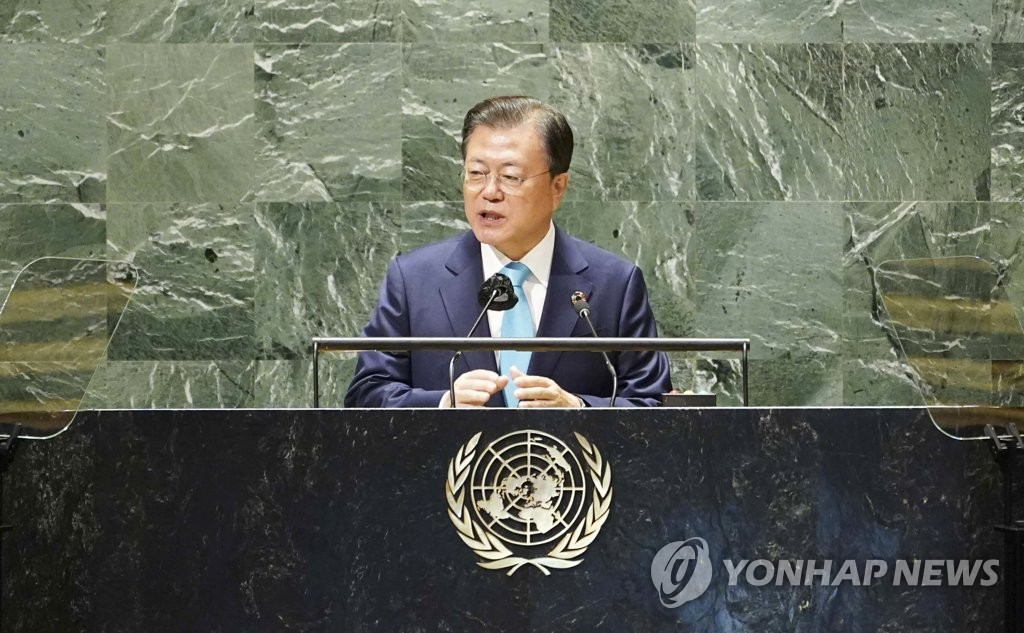 South Korean President Moon Jae-in delivers a speech during the second Sustainable Development Goals Moment (SDG Moment) event at United Nations headquarters in New York on Sept. 20, 2021. (Yonhap)