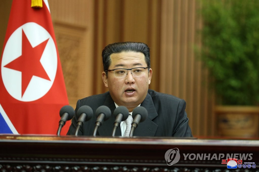North Korean leader Kim Jong-un speaks during the second day of a session of the Supreme People's Assembly, the North's parliament, at the Mansudae Assembly Hall in Pyongyang on Sept. 29, 2021, in this photo released by the North's official Korean Central News Agency (KCNA) the next day. Kim said that cross-border communication lines with South Korea will be restored in early October as part of efforts to improve relations and build peace on the Korean Peninsula, according to the KCNA. (For Use Only in the Republic of Korea. No Redistribution) (Yonhap)