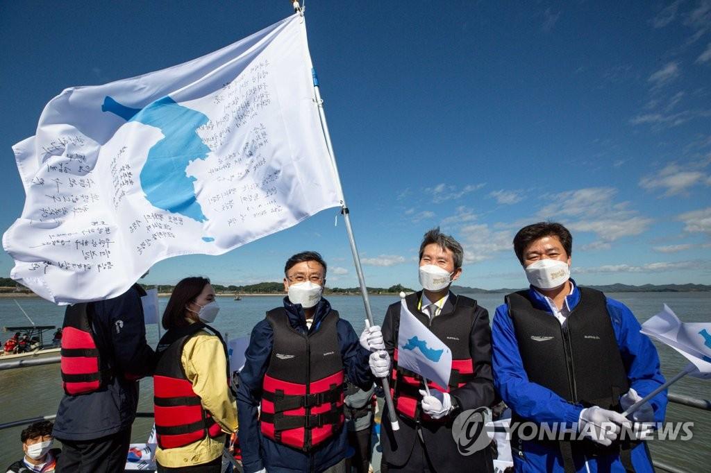 2021 평화의 물길 열기 염하수로 항행