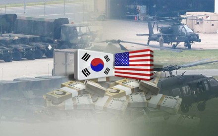 S. Korea, U.S. still apart over splitting USFK cost