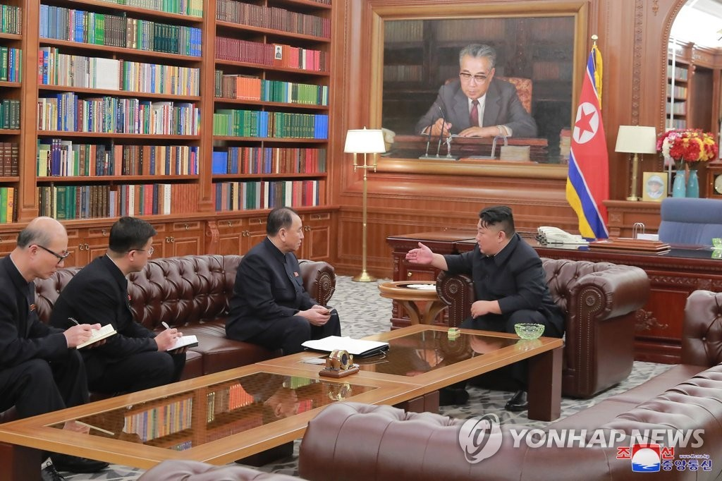 N. Korean leader says he will advance 'step by step' toward goal agreed with U.S.