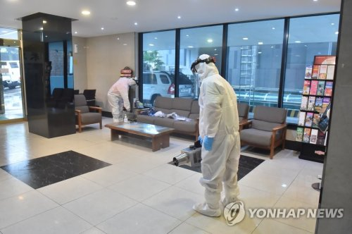 S. Korea reports 35 more cases of new coronavirus, total now at 11,503: KCDC