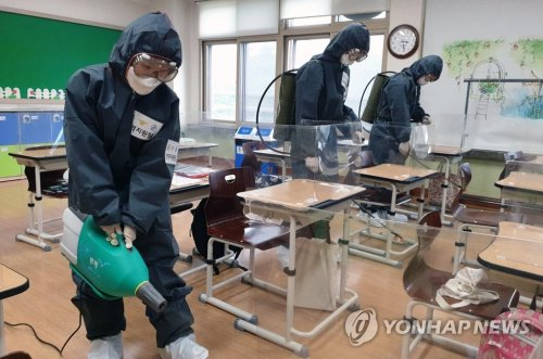 S. Korea reports 51 more cases of new coronavirus, total now at 11,719: KCDC