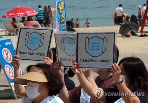 S. Korea reports 50 more cases of new coronavirus, total now at 13,293: KCDC